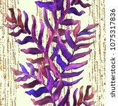 watercolor hand drawn summer... | Shutterstock . vector #1075317836