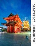tokyo japan   september 17 ... | Shutterstock . vector #1075319960