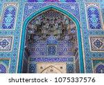 shiraz  iran   october 23  2016 ... | Shutterstock . vector #1075337576
