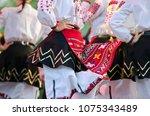 Bulgarian Folklore Dance