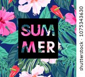 summer tropical colorful... | Shutterstock .eps vector #1075343630