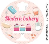 modern bakery label with... | Shutterstock .eps vector #1075350749