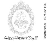 happy mother's day oval frame... | Shutterstock .eps vector #1075354118