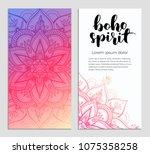 abstract mandala banner design. ...   Shutterstock .eps vector #1075358258