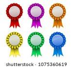 ribbon award badge red green... | Shutterstock .eps vector #1075360619