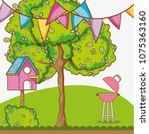 beautiful garden cartoon | Shutterstock .eps vector #1075363160