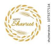 happy shavuot poster. vector... | Shutterstock .eps vector #1075377116