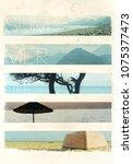 photo print summer graphic... | Shutterstock . vector #1075377473