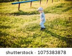 baby boy 1 2 years old... | Shutterstock . vector #1075383878