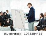 copywriter the company makes...   Shutterstock . vector #1075384493
