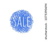 sale grunge textured banner  ... | Shutterstock .eps vector #1075390694