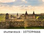 old castle in kamyanets... | Shutterstock . vector #1075394666