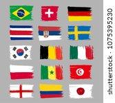 set of 15 grunge flags for... | Shutterstock .eps vector #1075395230