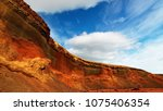colorful deposits of volcanic...   Shutterstock . vector #1075406354