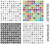 100 countryside icons set... | Shutterstock .eps vector #1075407050