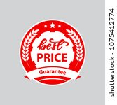 "round badge ""best price"" ... 