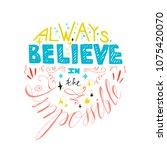 lettering motivation poster.... | Shutterstock .eps vector #1075420070