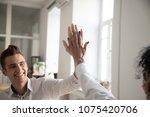 smiling multiracial man and... | Shutterstock . vector #1075420706