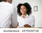 smiling african female hr... | Shutterstock . vector #1075420718
