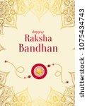 raksha bandhan vector... | Shutterstock .eps vector #1075434743