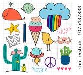 hand drawn doodle vector set.... | Shutterstock .eps vector #1075437833