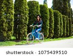 cheerful modern hipster... | Shutterstock . vector #1075439510