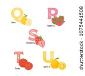 fruits and vegetables alphabet. ... | Shutterstock .eps vector #1075441508