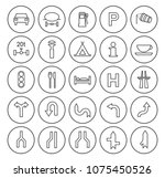 set of quality universal... | Shutterstock .eps vector #1075450526