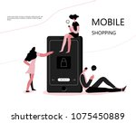 people who do mobile shopping... | Shutterstock .eps vector #1075450889