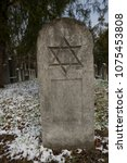 Small photo of VIENNA, AUSTRIA - MARCH 18, 2018: Stone tombstone with Star of David on Jewish section of Central Cemetery (Zentralfriedhof), one of greatest cemeteries in the world by the number of interred.