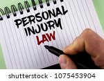 text sign showing personal... | Shutterstock . vector #1075453904