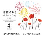 victory day in the second world ... | Shutterstock .eps vector #1075462136