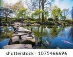 kaisersluatern japanese garden  ...   Shutterstock . vector #1075466696