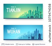 wuhan and tianjin famous...   Shutterstock .eps vector #1075474058