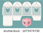 box for wedding celebrations.... | Shutterstock . vector #1075474730