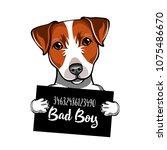 jack russell terrier prisoner ... | Shutterstock .eps vector #1075486670