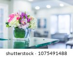reception interior with... | Shutterstock . vector #1075491488