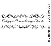 calligraphic design elements.... | Shutterstock .eps vector #1075496984