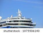 velsen  the netherlands  april... | Shutterstock . vector #1075506140