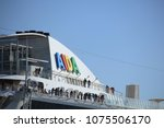 velsen  the netherlands  april... | Shutterstock . vector #1075506170