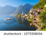 classic postcard view of famous ... | Shutterstock . vector #1075508036