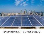 solar and modern city skyline  | Shutterstock . vector #1075519079