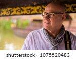 portrait of senior scandinavian ...   Shutterstock . vector #1075520483