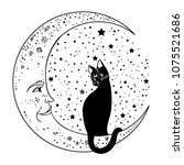 the cat on the moon. vector... | Shutterstock .eps vector #1075521686