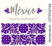 mexican traditional textile... | Shutterstock .eps vector #1075526768