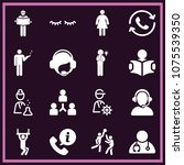 set of 16 people filled icons...   Shutterstock .eps vector #1075539350