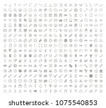 thin line icons set vector.... | Shutterstock .eps vector #1075540853