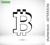 bitcoin vector icon  stock... | Shutterstock .eps vector #1075553156