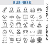 modern universal business icons ... | Shutterstock .eps vector #1075553270