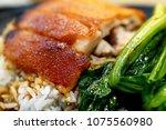 roasted suckling pig rice  | Shutterstock . vector #1075560980